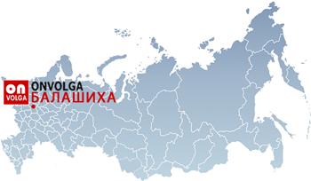 Раскрутка сайтов в балашихе продвижение сайта Первомайская