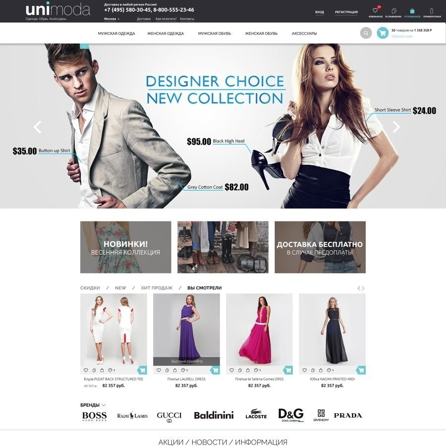 ec126c3fbf6 Разработка интернет-магазина модной одежды Разработка интернет-магазина  модной одежды. Создание ...
