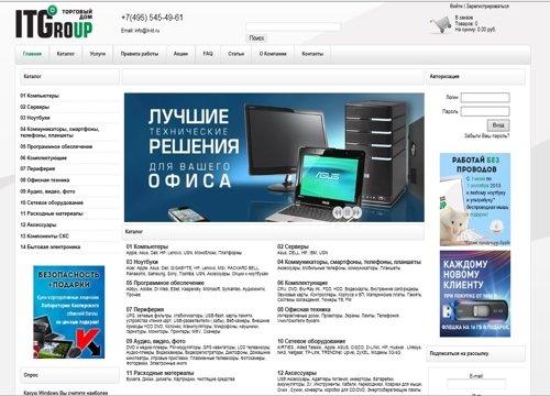 54dcf240e67 Создание интернет-магазин компьютерной техники
