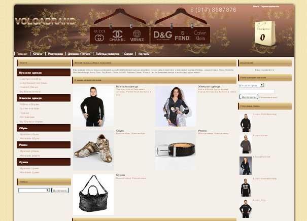 976143156 Создание сайта интернет-магазина одежды и обуви Volgabrand (Волгоград)