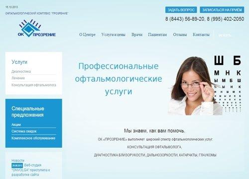 оптимизировать сайт Волжск